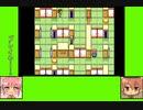 #4-4 フルーツゲーム劇場『ポケットモンスター エメラルド』