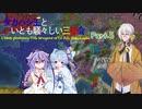 【EU4】タカハシ王といとも騒々しい三部会:RE Part.5