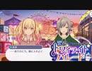 【プロセカ】イベント『響くトワイライトパレード』 8話「膨らむ迷い」