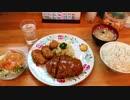 大田区西蒲田 メンチカツ定食780円・ヒレカツ2個プラスで300円(さんきち)Ground Meat Cutlet