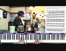 【かねこのジャズカフェ】#191「その12 〜70年代アニソン特集 (Youtube配信アーカイブ)