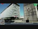 WHO武漢調査チーム...ウイルス研究所からの流出を否定?