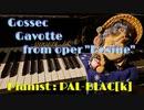 【発表会の】ゴセックのガヴォットを弾いてみた【定番ピアノ】