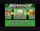 甲虫王者ムシキング スーパーコレクション カードコレクション集(静止画)
