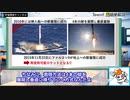 【スペースXの歴史】JAXA野口聡一宇宙飛行士の乗るクルードラゴンって?【10分解説 SpaceX Crew Dragon】