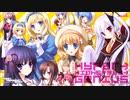 Heavenly Kiss/μ【FULL】