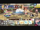 【超強敵・極クエ】スペースエイリアンゲーム【きららファンタジア】
