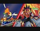 【初見】流星のロックマン-絆を飛ばせ!-【実況】part13