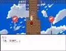 【LeCoRo2】皆弧と天使の物語【プレイ動画】part16