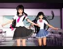 【MMDコラボ】女学生・祥鳳と姫様がクラスルームでLOVE&JOY