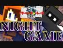 【Minecraft】ナイトゲーム開催!! 闇を切り裂く閃光となるのは一体どちらか??【アドベンチャーレース】
