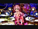 MMD【ハロ/ハワユ】Tda式 重音テト kimono style【210211】【Ray】【sdPBR】