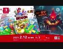 スーパー石XKIN EDワールド+ネットリーワールド ○V