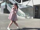 【加賀美よもぎ】ファンサ 踊ってみた【5周年♡♡】