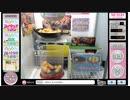 【UFOキャッチャー】外出自粛の為、自宅でたこ焼き機クレーンゲームやったら獲得成功!