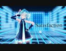 【MMD】Satisfaction【Sour式初音ミク】