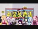 【ボードゲーム】ワースブレイド 聖刻八門ダイス 秘装教典儀04