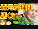 ゆっくり雑談 325回目(2021/2/12)