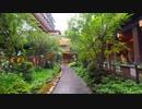 京都散歩 - 烏丸御池