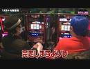 妖分人間 第18話(2/4)