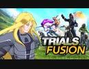 【Trials Fusion】ローザリア一足の速い馬で冒険にでかけるとしよう【ナイトハルト殿下】
