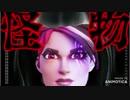 【怪物V2】Switchジャイロ勢による超カッコイイキル集!   【Fortnite/フォートナイト】