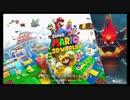 [3D猫01]スーパーマリオ3Dワールド(Switch)実況プレイPart1