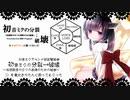 【東北きりたん】初音ミクの分裂→破壊【カバー】