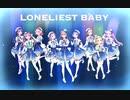 【ラブライブ!】LONELIEST BABY / 9人で歌ってみた【オリジナルMV】