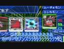 【ゆっくり実況】デジモンワールドデジタルカードバトルpart17