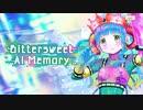 【 マギアレコード】私は魔法少女だから!!【427】BitterSweet AI Memory①