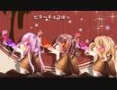 【オリジナルMV】チョコにとかして【るふれっど】