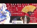 「アイドルマスター ミリオンライブ! シアターデイズ」ミリシタ年始の生配信 2021年もミリシタですよ♪ 1/3