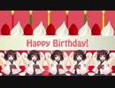 【AIきりたん】Happy Birthday Song AIきりたん5人 アカペラ【NEUTRINOカバー】