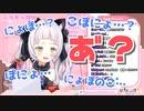 【紫咲シオン】ポニョの早口言葉でなに言わされてるのか分からなくなるシオンちゃん【ホロライブ切り抜き】