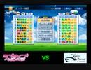 【PCFシーズン8・Fトーナメント】ラブライブ!サンシャイン!!vsTeamFortune_Part1