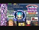 【実況】いたストSPのトーナメントを令和に再び楽しむ動画 32軒目【画質1080p】