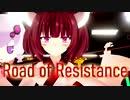 【AIきりたん】Road of Resistance - BABYMETAL【NEUTRINO】