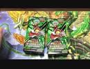 【遊戯王】ラッシュレアが欲しい!宿命のパワーデストラクション!!2BOX開封【ラッシュデュエル】【開封】