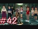 【実況】妖怪ウォッチ4++!妖怪とロノのお話し パート42
