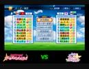 【PCFシーズン8・Fトーナメント】バンドリ!ガールズバンドパーティ!vsアイカツスターズ!Part1