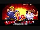 ワールドヒーローズパーフェクト セガサターン版 SNK ADK 動作検証動画2