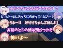 【ピノ様視点】わくわくほのぼのマイクラコラボ【どラ鯖マイクラ】