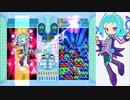 ぷよぷよフィーバー 差し替え ラフィソル(ver2)