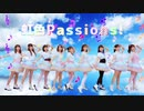 【Meeteor】虹色Passions!【踊ってみた】