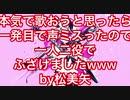 【15歳の両声類が】ベノム / 松美矢 (cover)【歌ってみた】