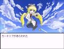 【LeCoRo2】皆弧と天使の物語【プレイ動画】part17