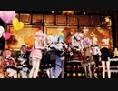 【アイドル部MMD】どりーみん チュチュ【アイドル部10人】