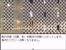 【LeCoRo2】皆弧と天使の物語【プレイ動画】part18