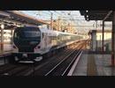 【NN出場】E257系2000番台NA-02編成 回送 八王子駅2番線発車